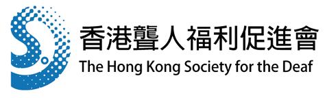合作夥伴-香港盲人福利促進會